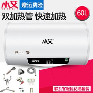 小艾 DSCZ-T507-60L