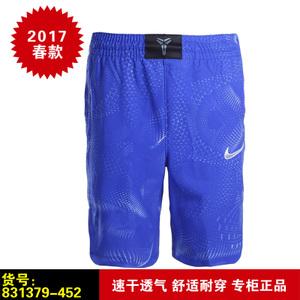 Nike/耐克 831379-452