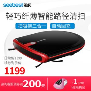 Seebest/视贝 E630