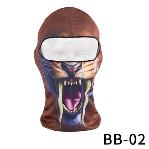 果贝 BB-02