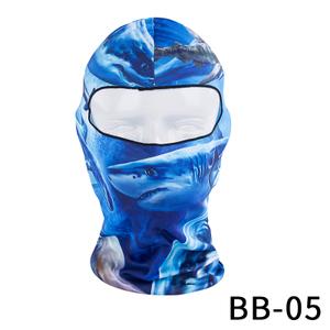 果贝 BB-05