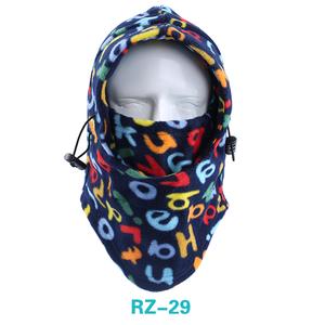 果贝 RZ-29