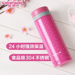 shinetime/雄泰 XTX15-40-2