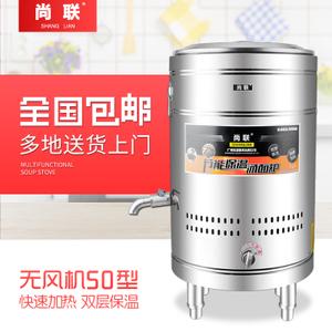 尚联 SL-ZW50