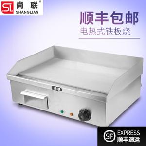 尚联 SL-DPL11