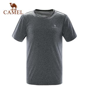 Camel/骆驼 A7S225237