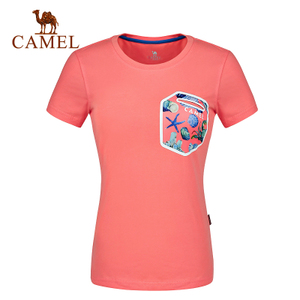 Camel/骆驼 A7S109144