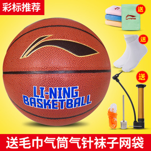 Lining/李宁 021PU