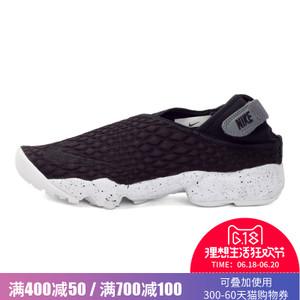 Nike/耐克 881192