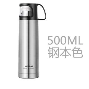 海蝶礼品 QS-1003-500