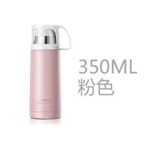 海蝶礼品 QS-1003-350