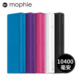 Mophie boost-XL