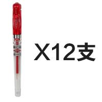 M&G/晨光 GP1111C0.7