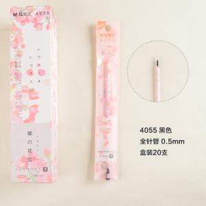 M&G/晨光 40550.5