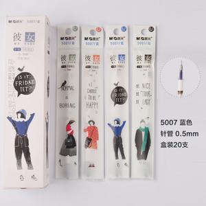 M&G/晨光 50070.5