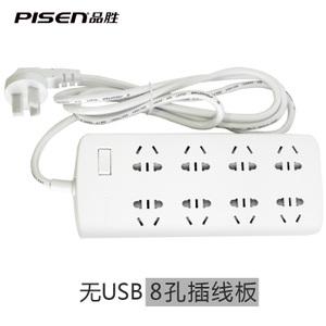 Pisen/品胜 8-1800mm