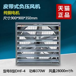 大瀚风 DHF900-380V