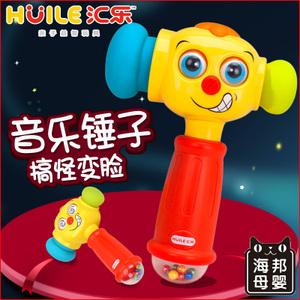 HUILE TOYS/汇乐玩具 767