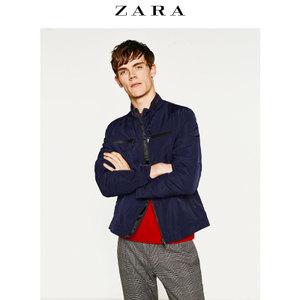 ZARA 01792464400-22