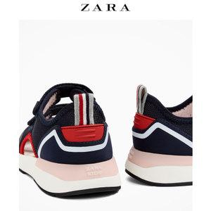 ZARA 12506203009-22