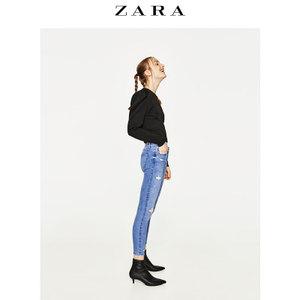 ZARA 05252045434-22