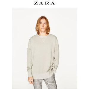 ZARA 01701408512-22