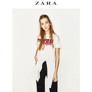 ZARA 05643075251-22