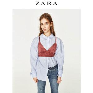 ZARA 02878016620-22