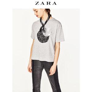 ZARA 01165035803-22