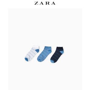 ZARA 02855697400-22