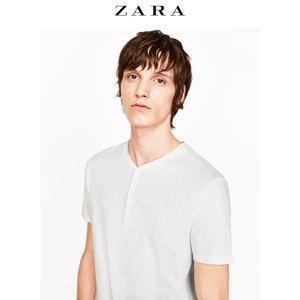 ZARA 01887444250-22