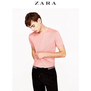 ZARA 04231416620-22