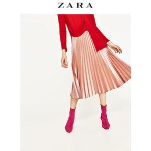 ZARA 05065042620-22