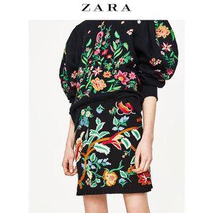 ZARA 01381043800-22