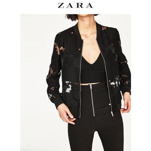 ZARA 07484056800-22