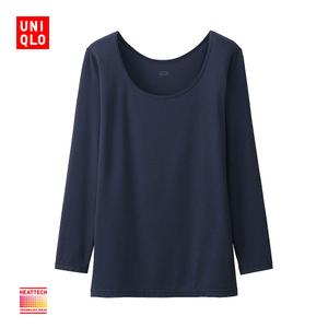 Uniqlo/优衣库 UQ172166500