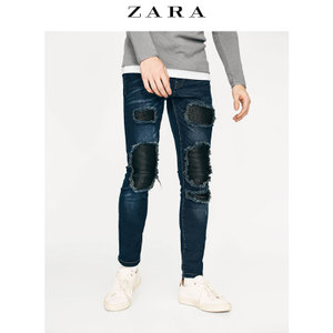ZARA 04164410407-22