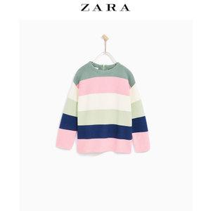 ZARA 01473604330-22