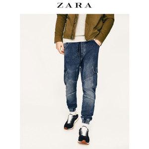 ZARA 05862430407-22