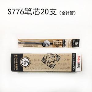 Deli/得力 S77620