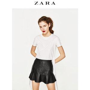 ZARA 08338254800-22