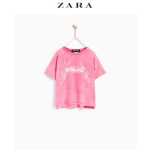 ZARA 03366600620-22