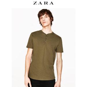 ZARA 01887444505-22