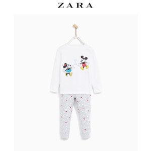 ZARA 03339525812-22