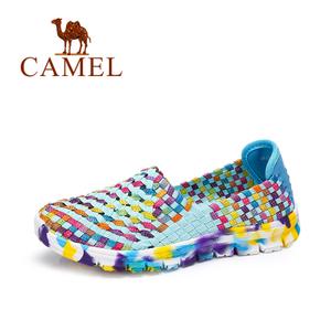 Camel/骆驼 A71304617