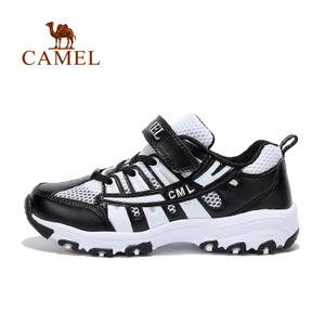 Camel/骆驼 A7236303453