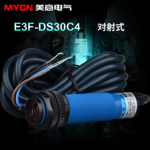 OMKQN E3F-DS30C4A