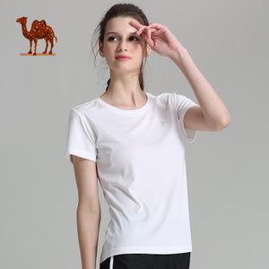 Camel/骆驼 C7S1U7929