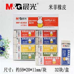 M&G/晨光 6302