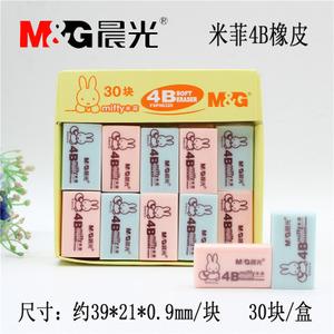 M&G/晨光 96320